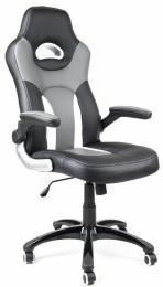 kancelářské křeslo MARANELLO černo-bílé č.AOJ564S