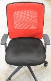 kancelárska stolička LEXA bez podhlavníka, farba červená č.AOJ622