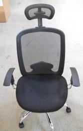 Kancelárská stolička W-81C č.AOJ648