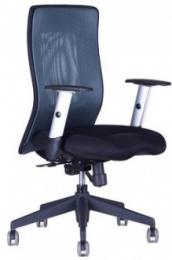 kancelárska stolička CALYPSO antracit, č. AOJ693