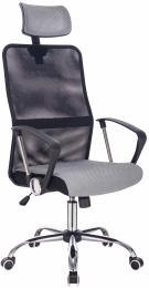 kancelárská stolička PREZMA BLACK GREY čierna/sivá