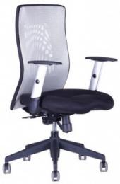 kancelářská CALYPSO XL antracit č.AOJ951S
