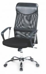 kancelárská stolička Vire čierná č.AOJ998S