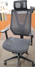 Kancelárská stolička JNS 8023 - 521 - W11, nylonový kříž  č.AOJ307