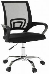 Kancelářská DEX 2 NEW černá č.AOJ1143S